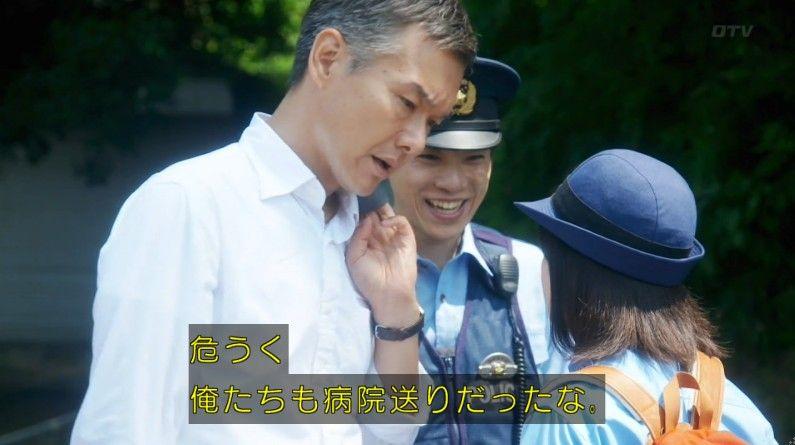 いきもの係 4話のキャプ224