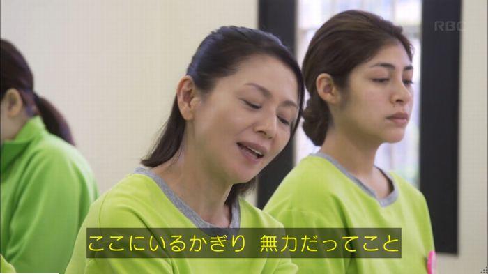 監獄のお姫さま 6話のキャプ412