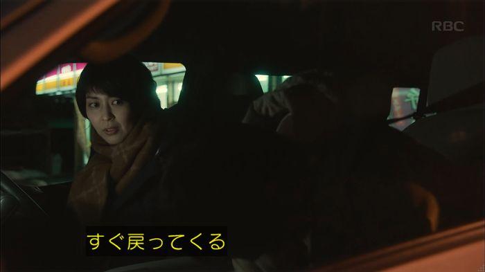 カルテット 7話のキャプ461