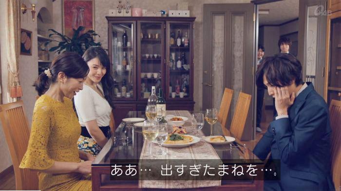 家政婦のミタゾノ 2話のキャプ348