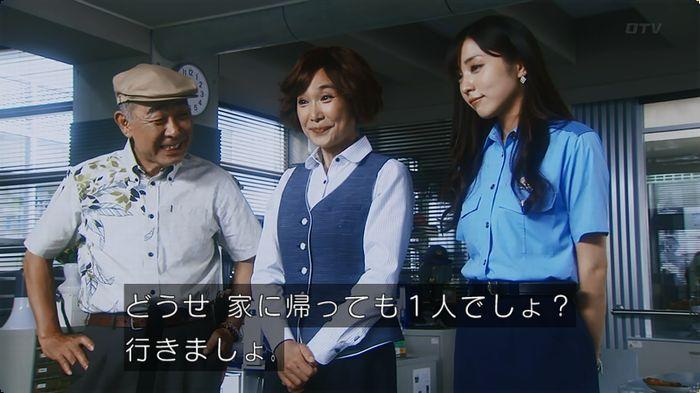 いきもの係 5話のキャプ22