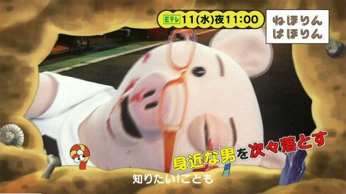 ねほりんぱほりんのキャプ470