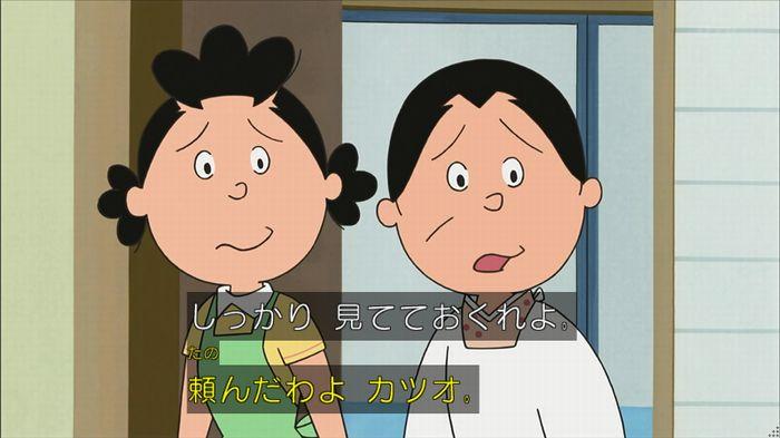 サザエさん堀川君のキャプ64