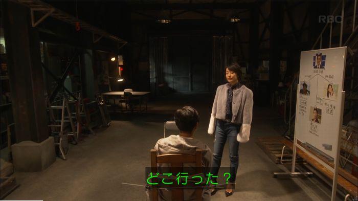 監獄のお姫さま 7話のキャプ643