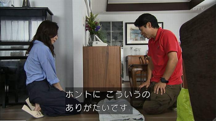 ウツボカズラの夢5話のキャプ76