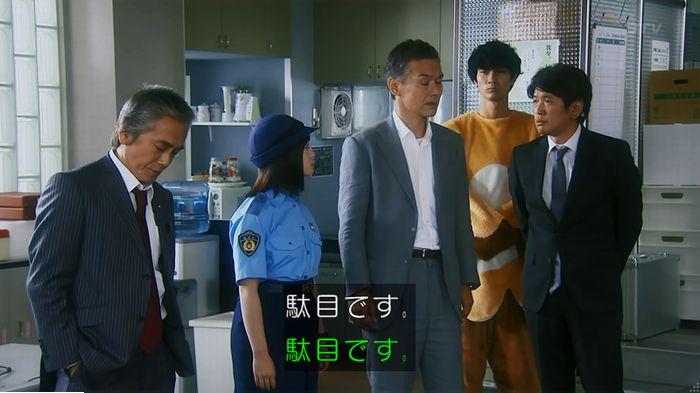 警視庁いきもの係 最終話のキャプ638