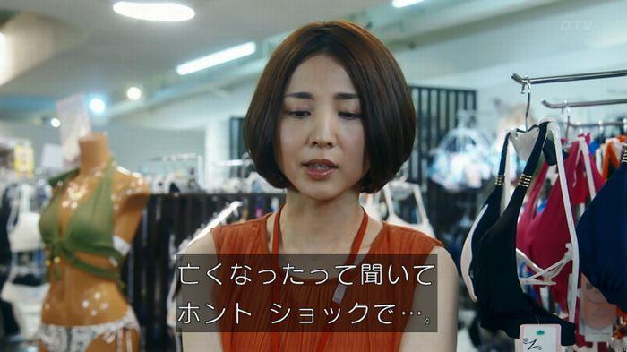 いきもの係 5話のキャプ386