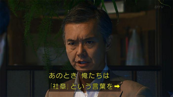 7話のキャプ760