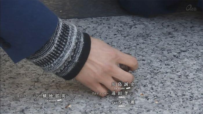 奪い愛 4話のキャプ754