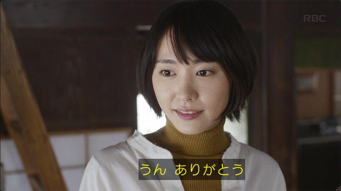 逃げ恥 8話のキャプ527