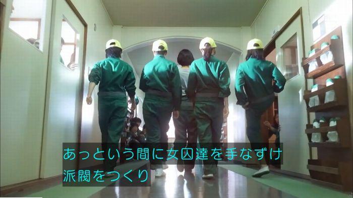監獄のお姫さま 7話のキャプ24