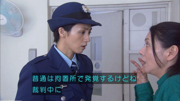 監獄のお姫さま 4話のキャプ229
