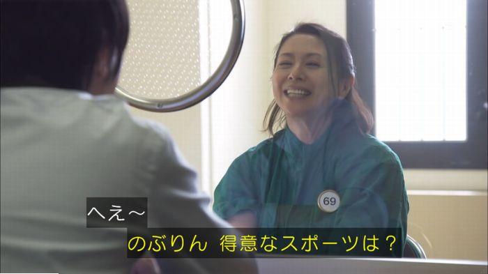 監獄のお姫さま 7話のキャプ268