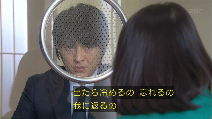 監獄のお姫さま 8話のキャプ573