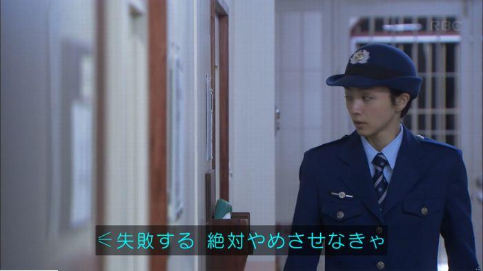 監獄のお姫さま 8話のキャプ94