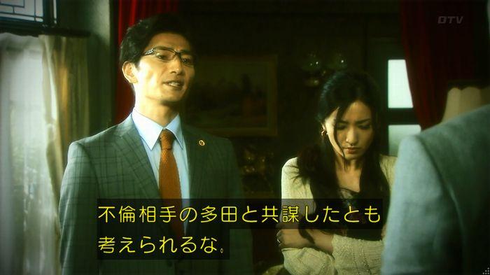 いきもの係 2話のキャプ519