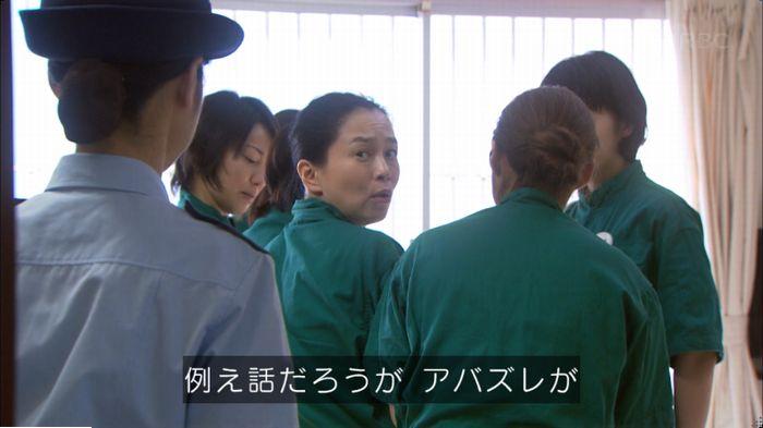 監獄のお姫さま 5話のキャプ201