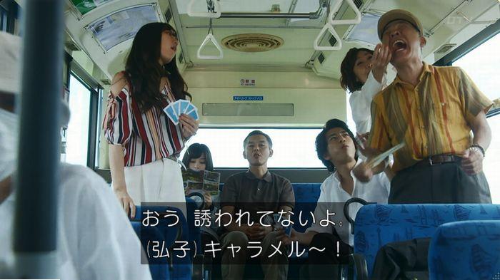 警視庁いきもの係 9話のキャプ27