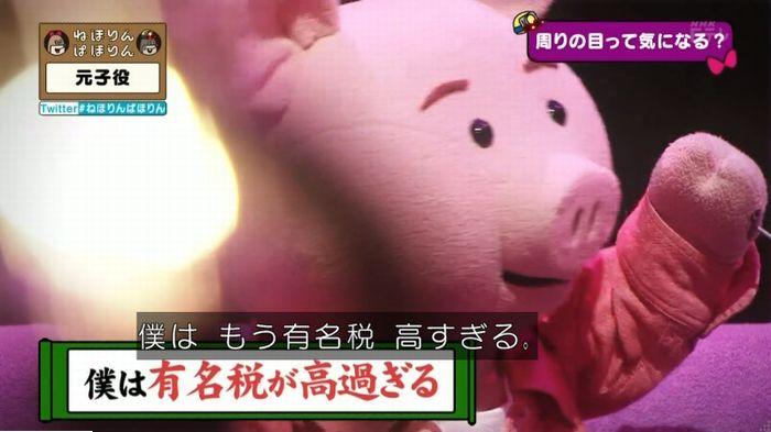 ねほりん元子役のキャプ433