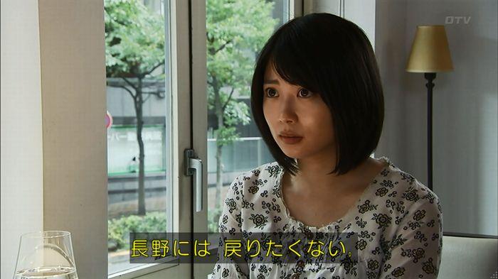 ウツボカズラの夢4話のキャプ109