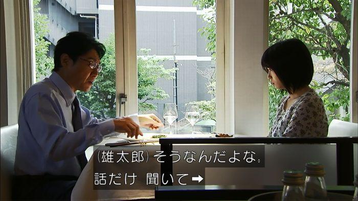 ウツボカズラの夢4話のキャプ154