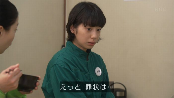 監獄のお姫さま 3話のキャプ344