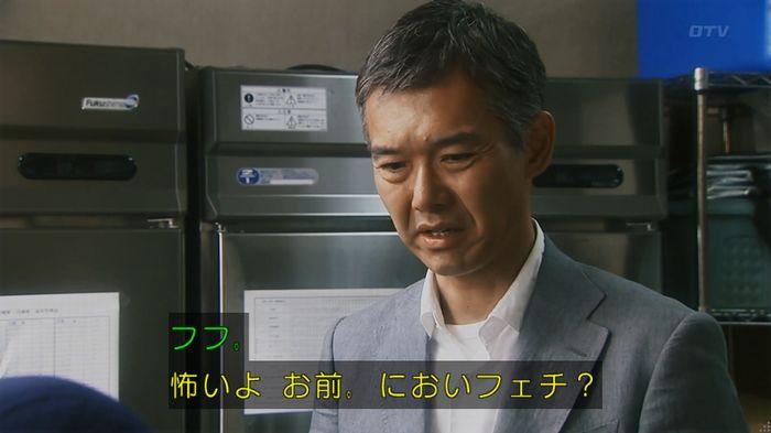 いきもの係 2話のキャプ217