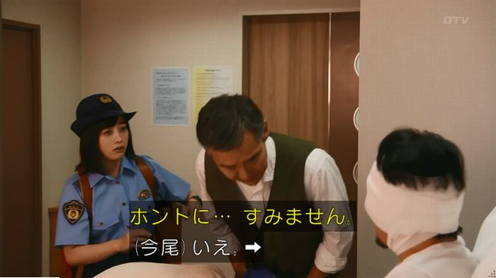 警視庁いきもの係 最終話のキャプ348