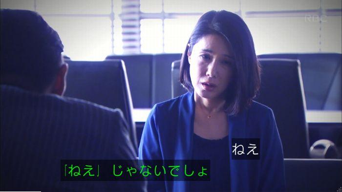 監獄のお姫さま 6話のキャプ242