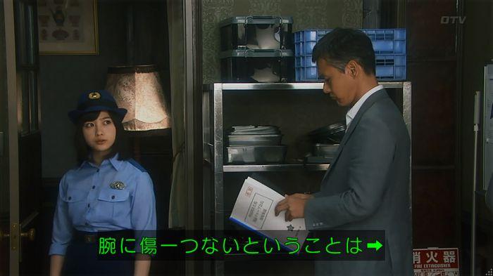 いきもの係 2話のキャプ164