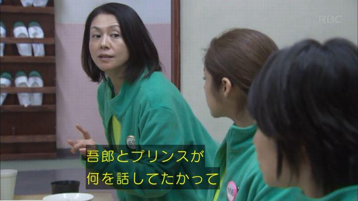 監獄のお姫さま 7話のキャプ615