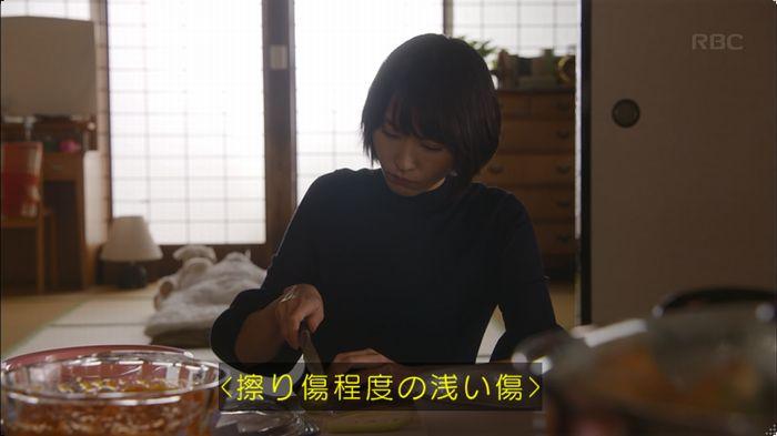 逃げ恥 8話のキャプ394
