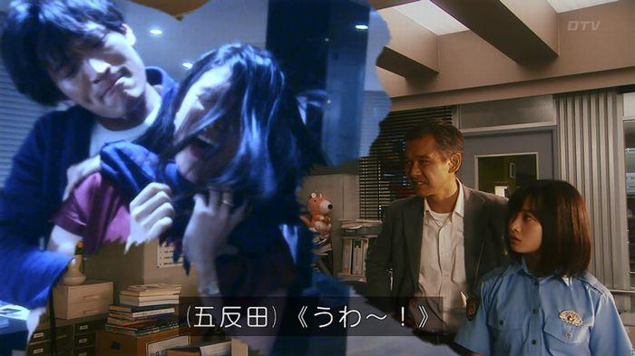 いきもの係 5話のキャプ721