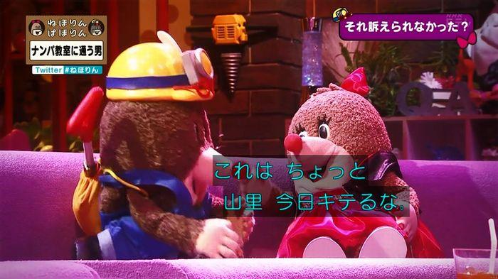 ねほりん ナンパ回のキャプ408