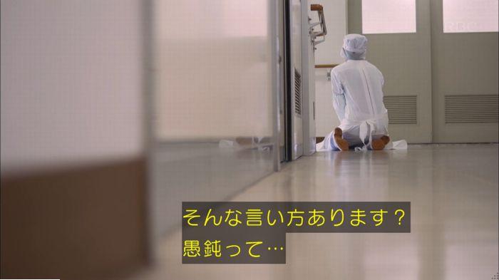 監獄のお姫さま 4話のキャプ386