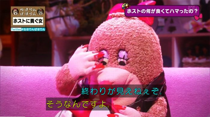 ねほりんぱほりんのキャプ123