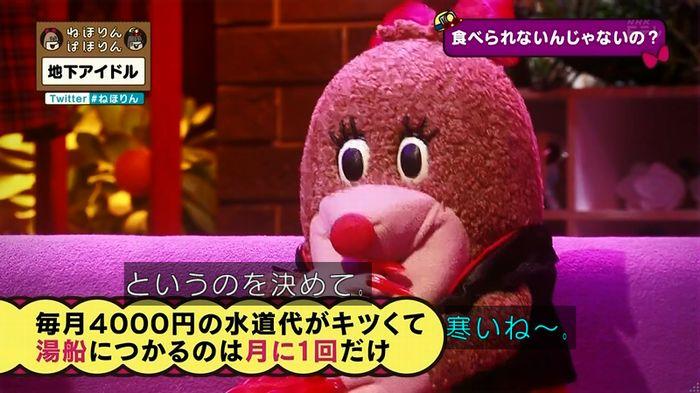 ねほりん 地下アイドル回のキャプ127