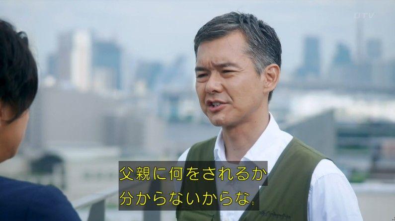 いきもの係 4話のキャプ797