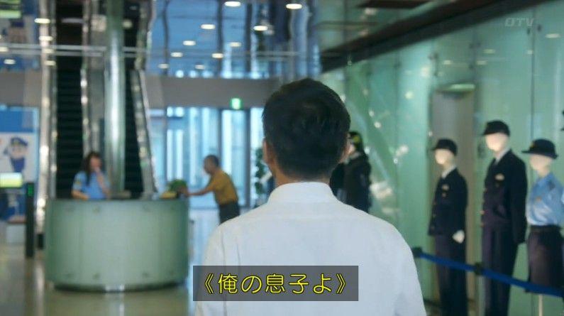 いきもの係 4話のキャプ83