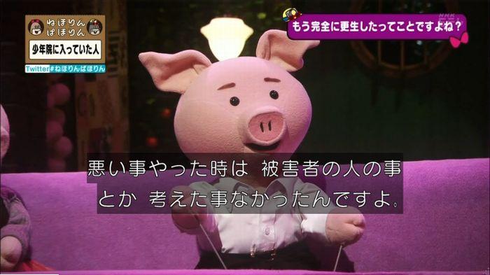 ねほりんぱほりんのキャプ416
