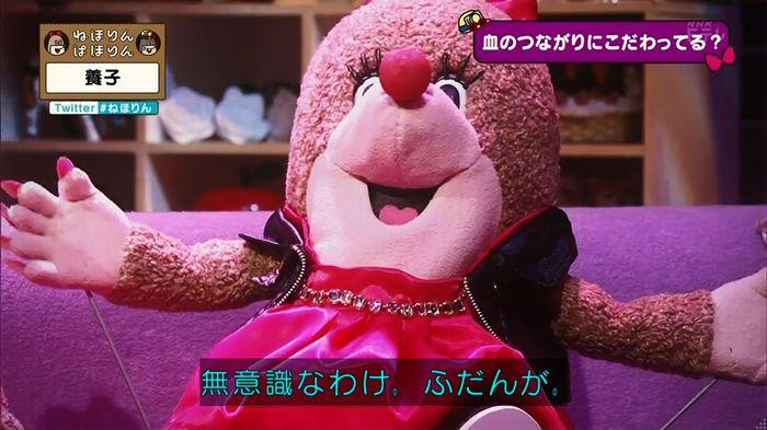 ねほりん 養子回のキャプ349