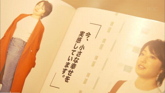 監獄のお姫さま 9話のキャプ201