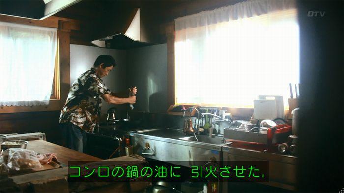 警視庁いきもの係 9話のキャプ400