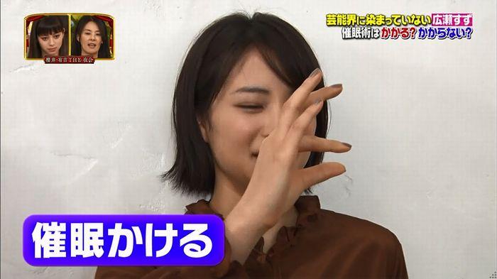 櫻井・有吉THE夜会のキャプ125