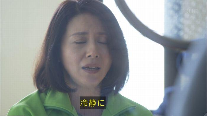 監獄のお姫さま 4話のキャプ39