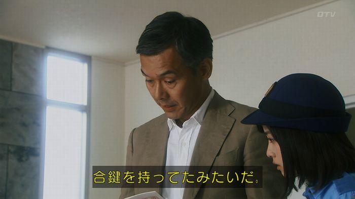 いきもの係 5話のキャプ248