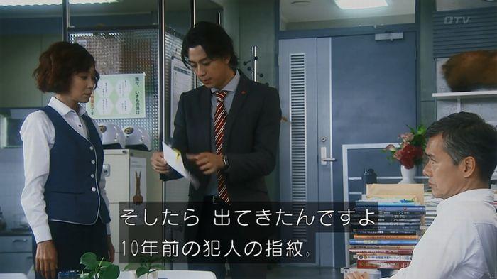 いきもの係 3話のキャプ62
