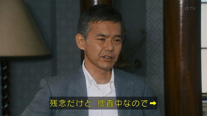 いきもの係 2話のキャプ269
