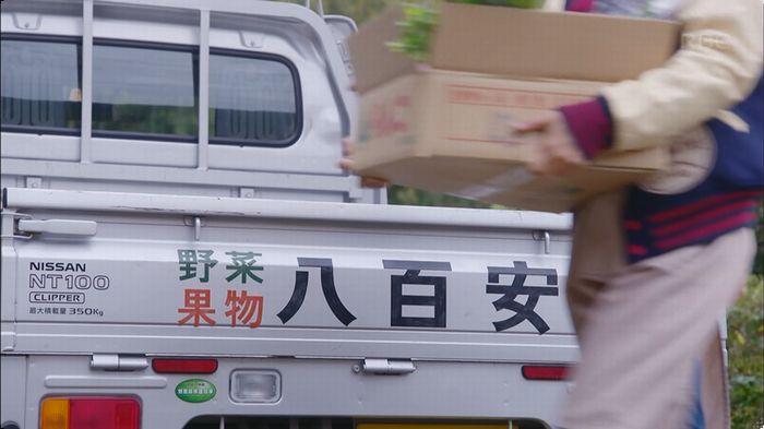 逃げ恥 8話のキャプ323