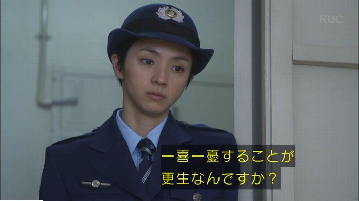 監獄のお姫さま 8話のキャプ183
